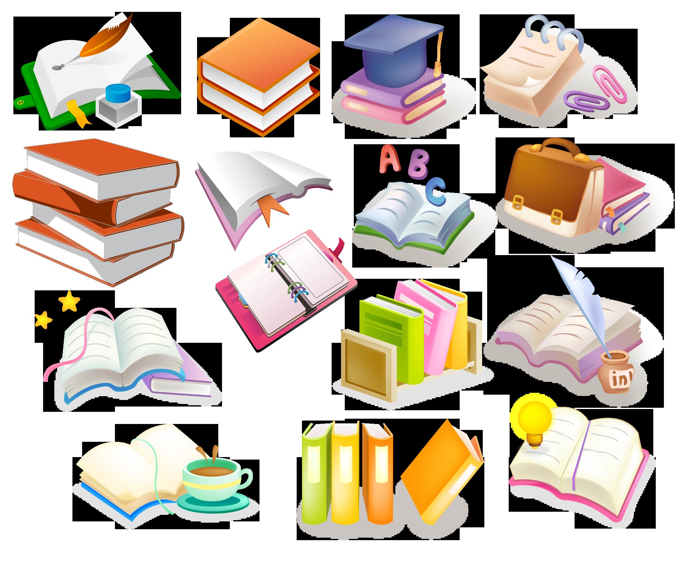 Книги клипарт скачать