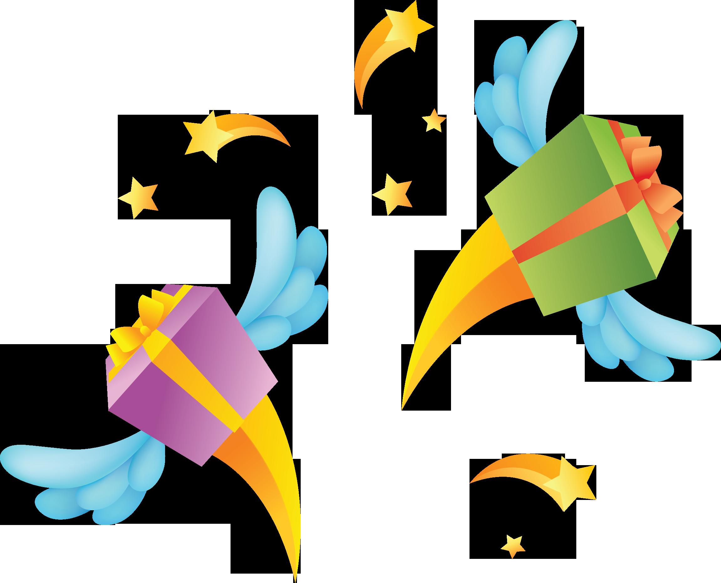 Подарки формате png